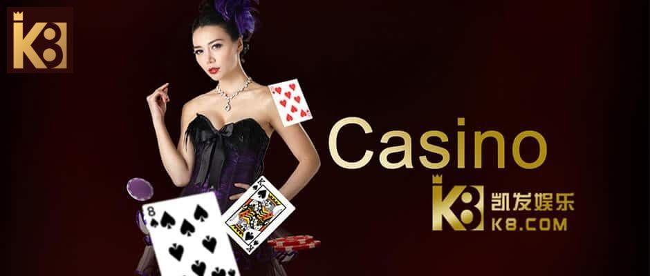 Nhà cái K8 - chơi tại K8 hay tại win365